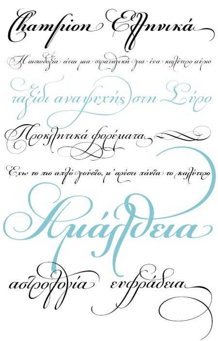 PF Champion Script Pro Greek