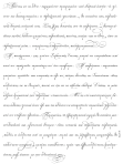 PF Champion Script Pro Greek Text